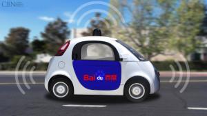 baidu guida autonoma