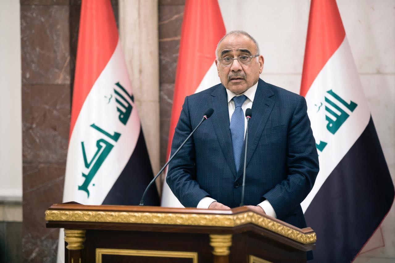 Parlamento Irakeno