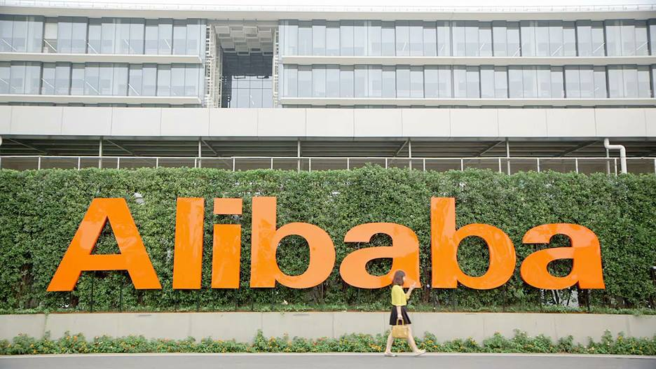 Alibaba Chip