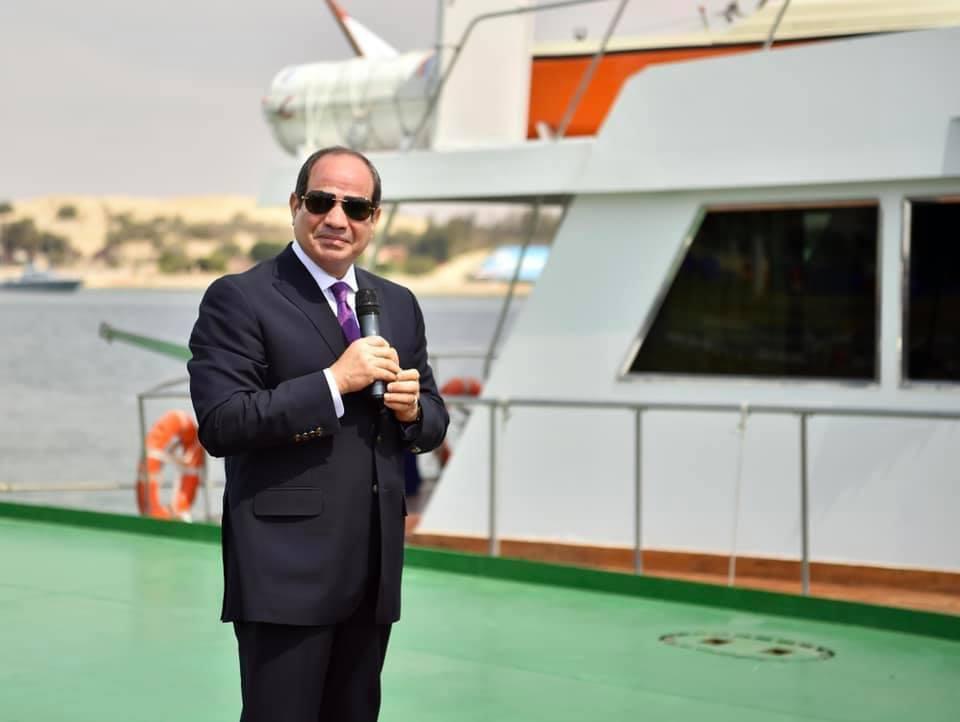 Egitto Siemens