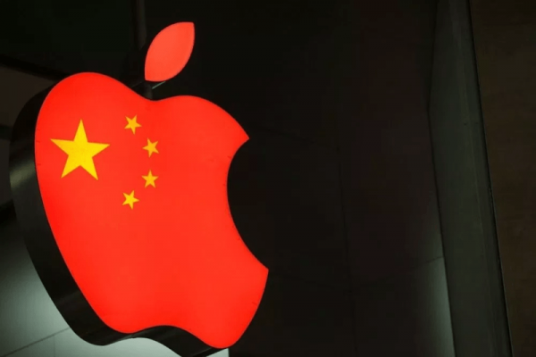 Apple Cina FOXCONN