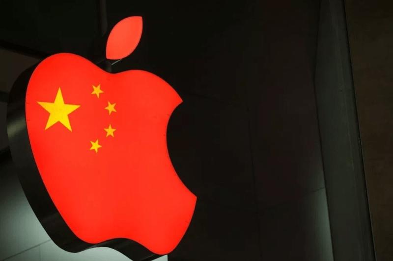 Cina Apple