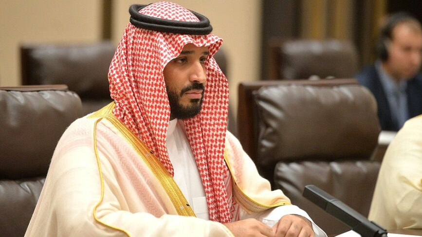 Newcastle Arabia Saudita