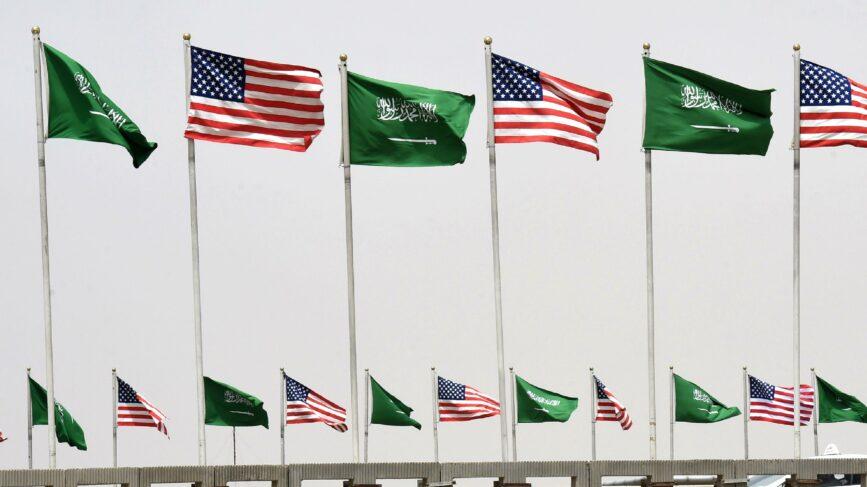 Stati Uniti Arabia