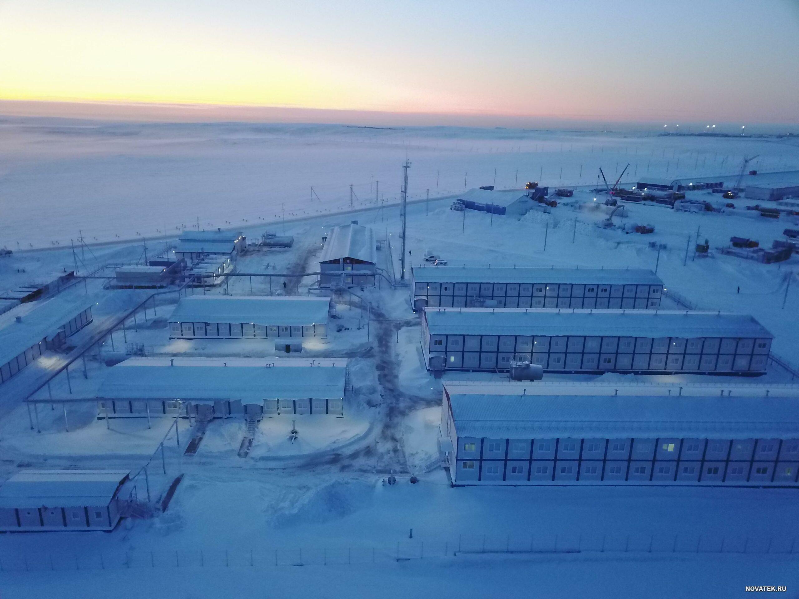 Russia Artico