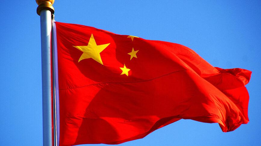 Cina Shale Gas