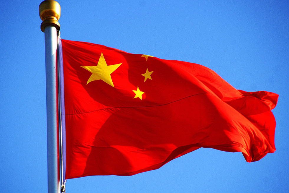Cina-Google: Ci Pensa L'intelligenza Artificiale Ad Appianare I Rapporti