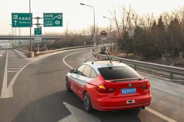 Auto senza conducente Baidu
