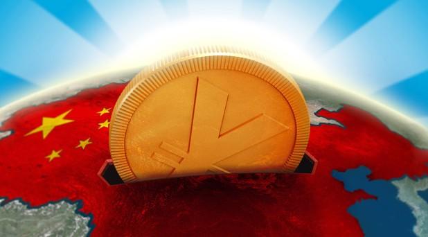 Cina Grecia
