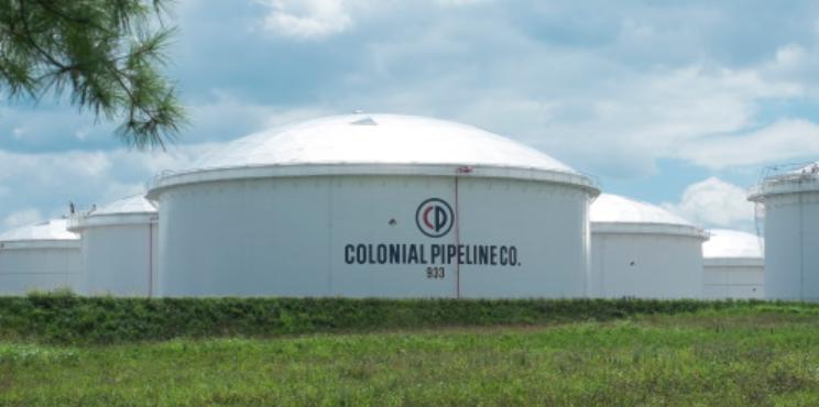 Oleodotto Colonial