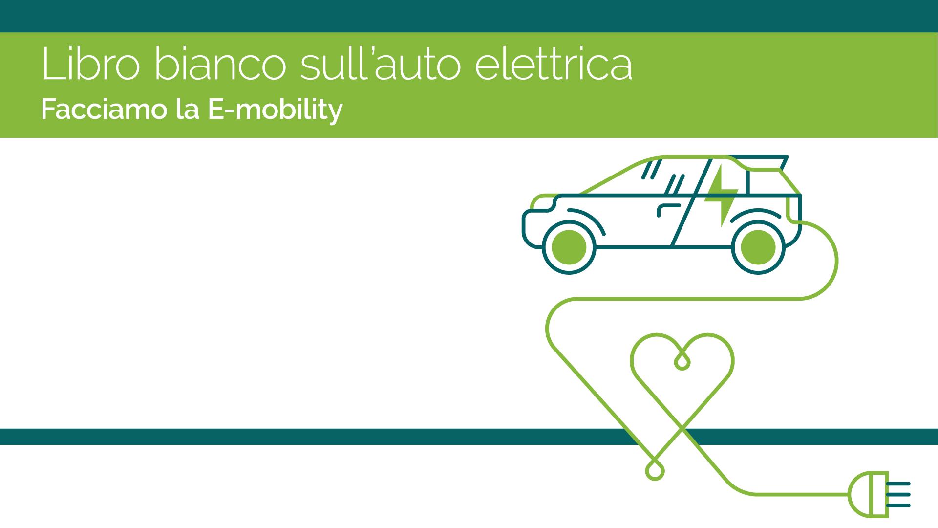 Emobility_LibroBianco_ auto elettrica