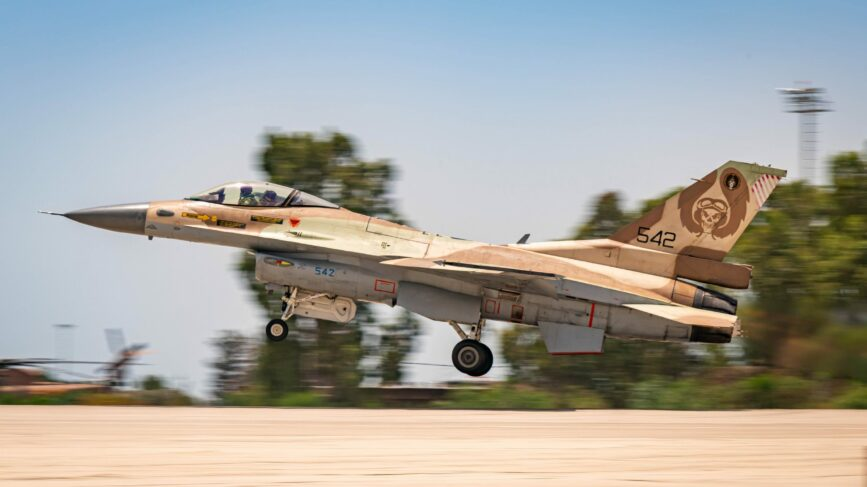 Israele F-16