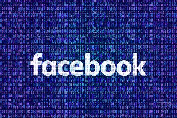 Facebook algoritmo