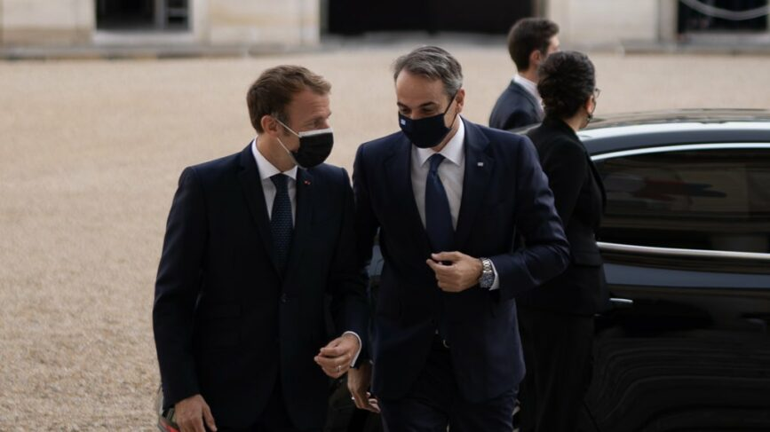 Francia E Grecia