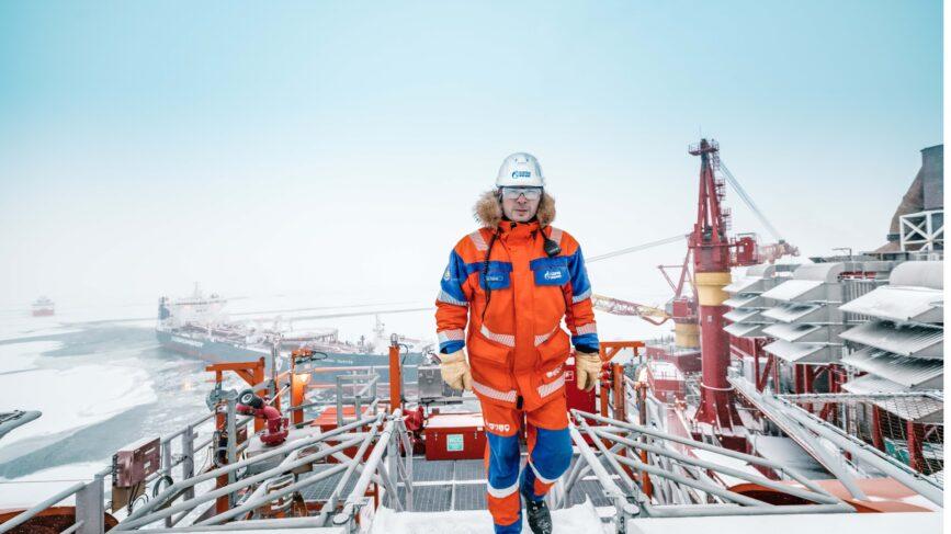Gazprom Gas