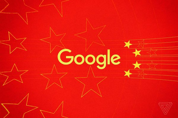 Cina antitrust google