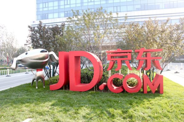 Google investe 550 milioni di dollari nel gigante dell'e-commerce cinese JD.com