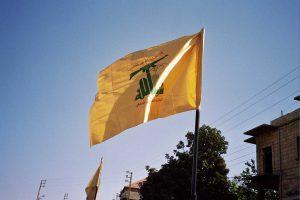 Mossad hezbollah
