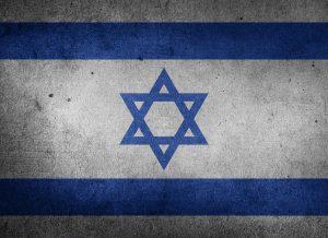accordo israele emirati