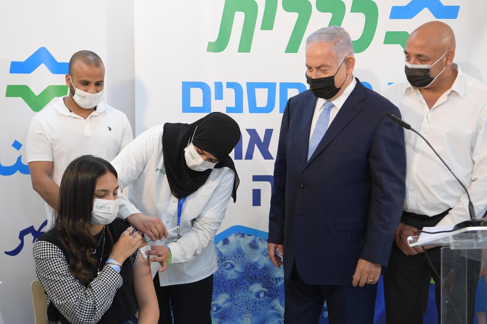 Israele Vaccinazione