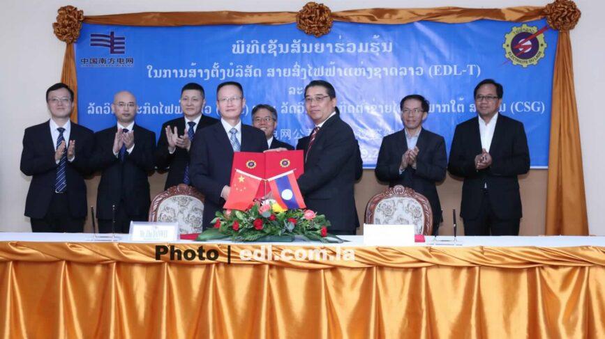Laos Edlt