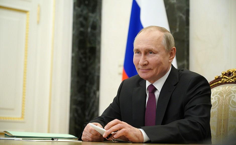 Putin Gas