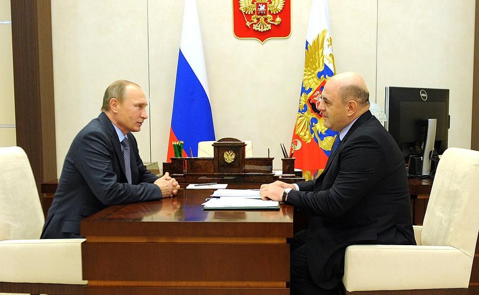Putin Mishustin