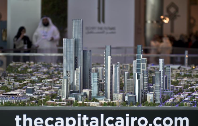 Il Cairo 2, L'Egitto Progetta La Sua Smart City