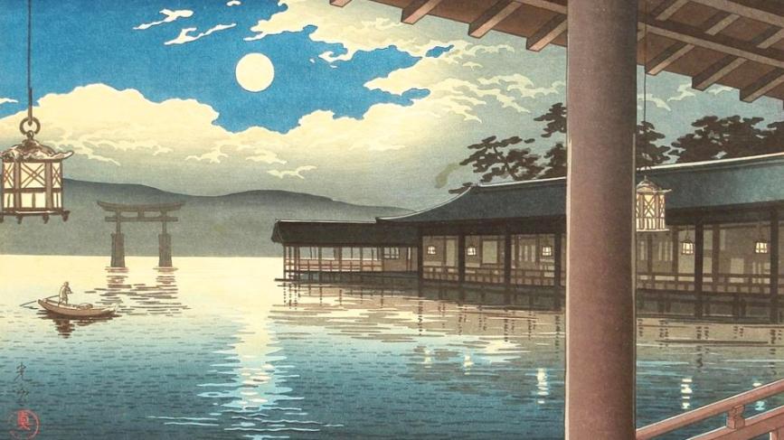 Giappone Luna