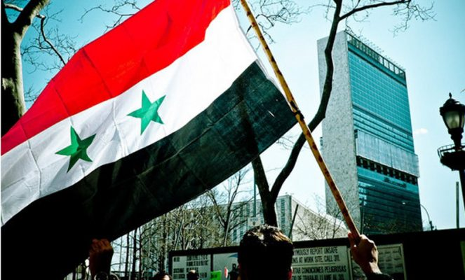 Regno unito Siria