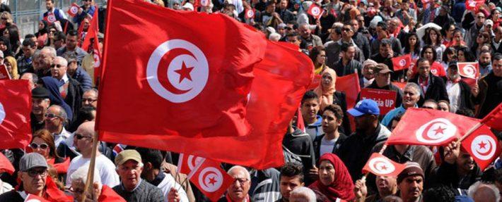 tunisia nuovo governo