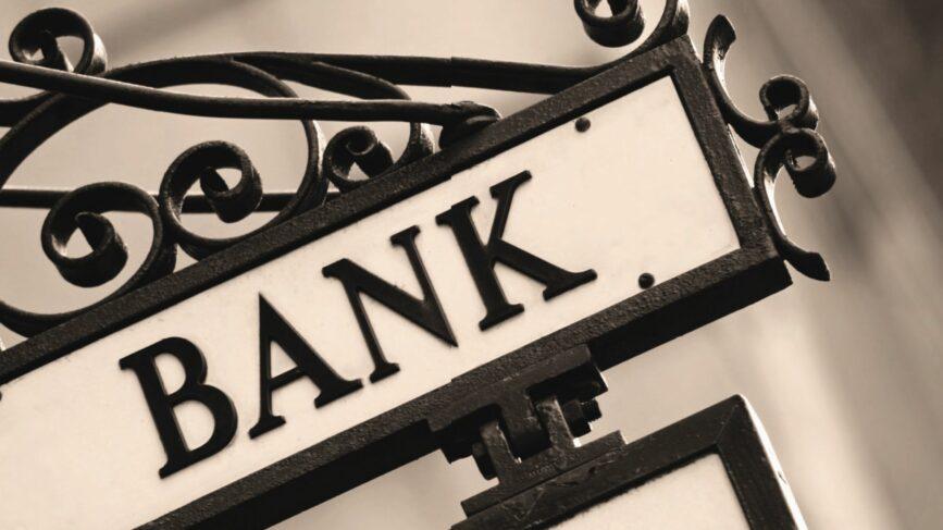 Banche Unico Gruppo Bancario