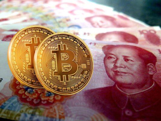 yuan virtuale