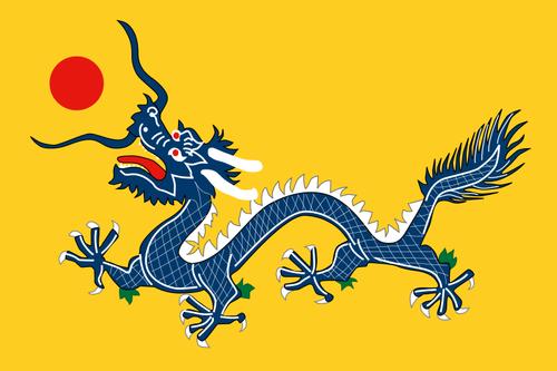 Cina Drago Cinese