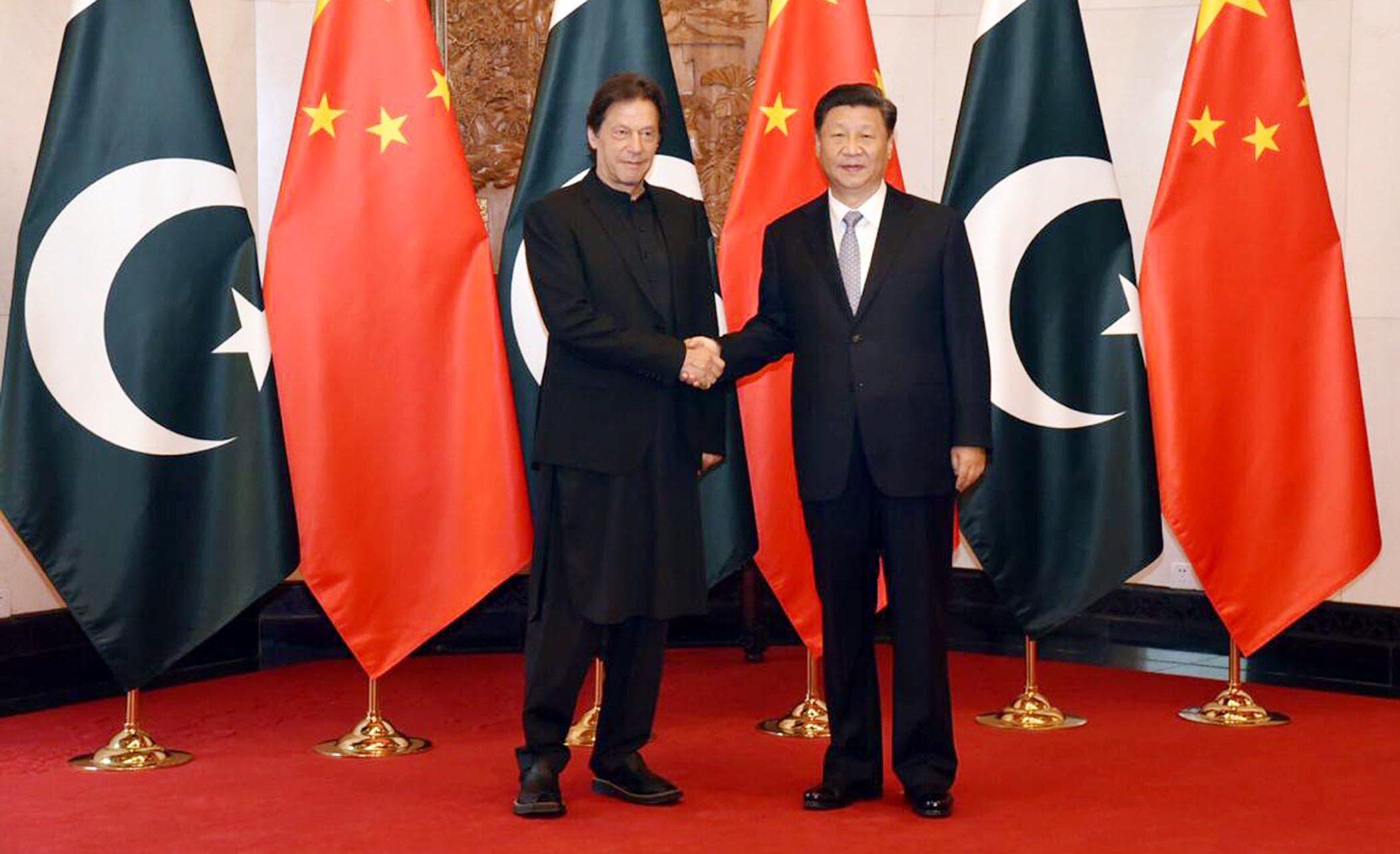 Cina Pakistan