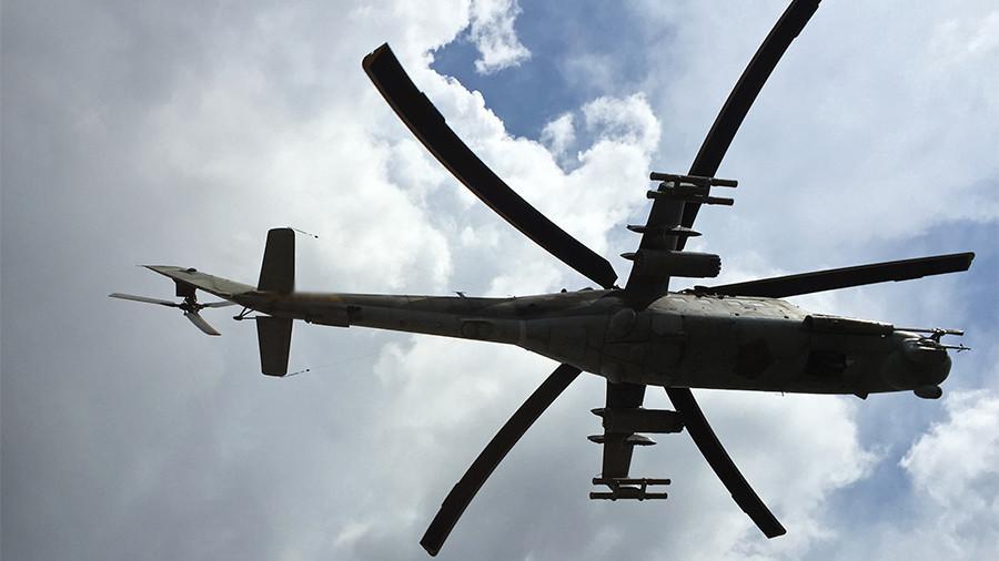 Cina Drone