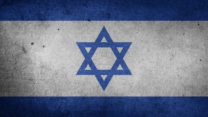 Israele Iran