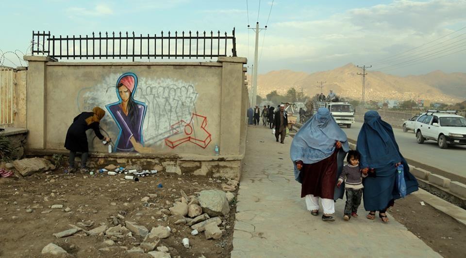 Banche Kabul