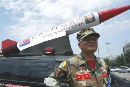Risultati immagini per immagine di missili della corea del nord