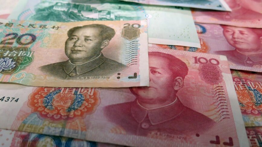 Cina Pil