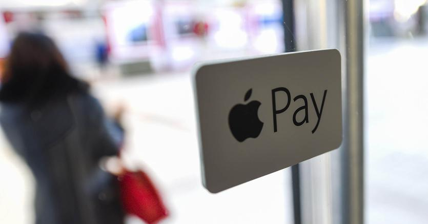 Ue Apple Pay
