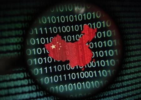 Cina hacker