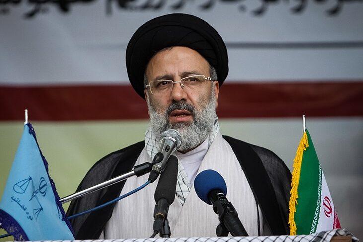 Iran Intelligence