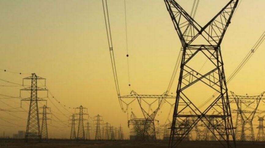 Scenari Energetici