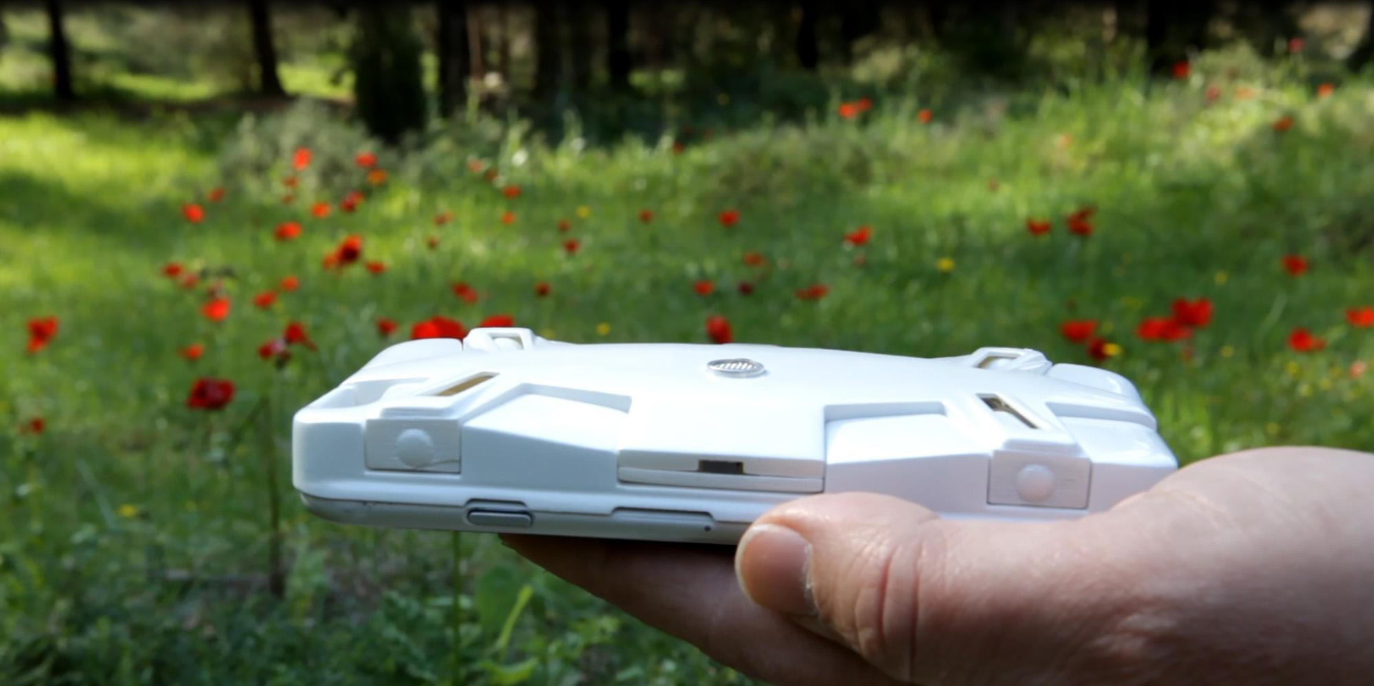 cover-drone