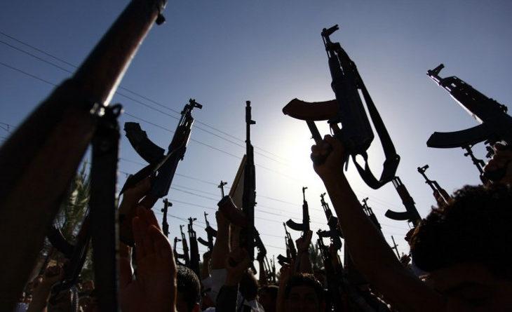 Guerra Terrorismo