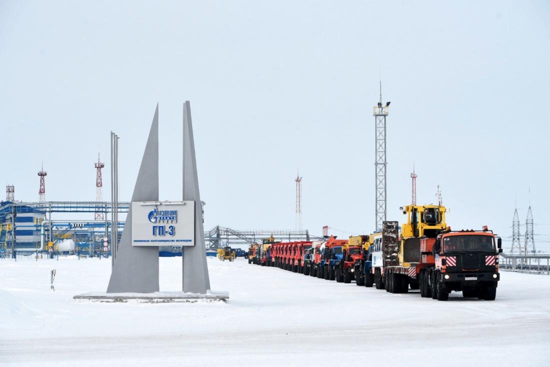 Gas Russia